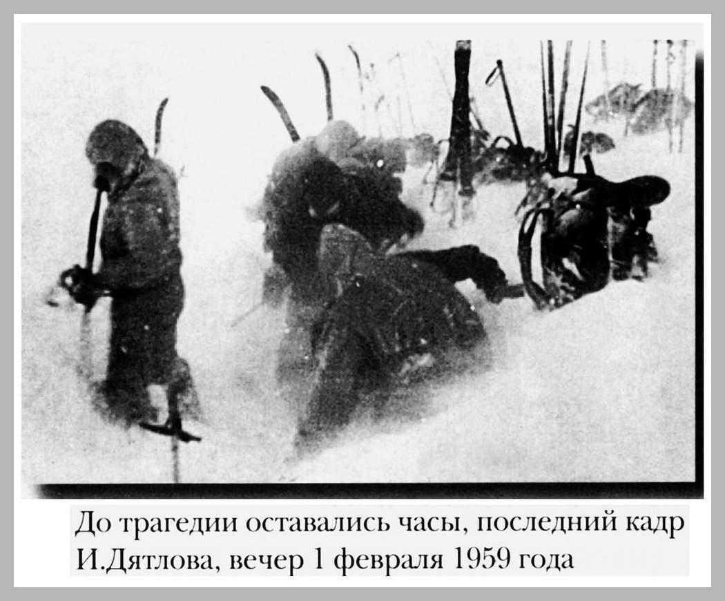 dyatlov (11)