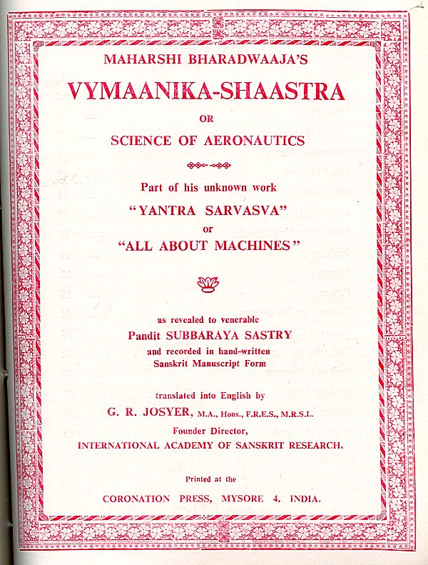 Vyamanika-Shastra-title-page