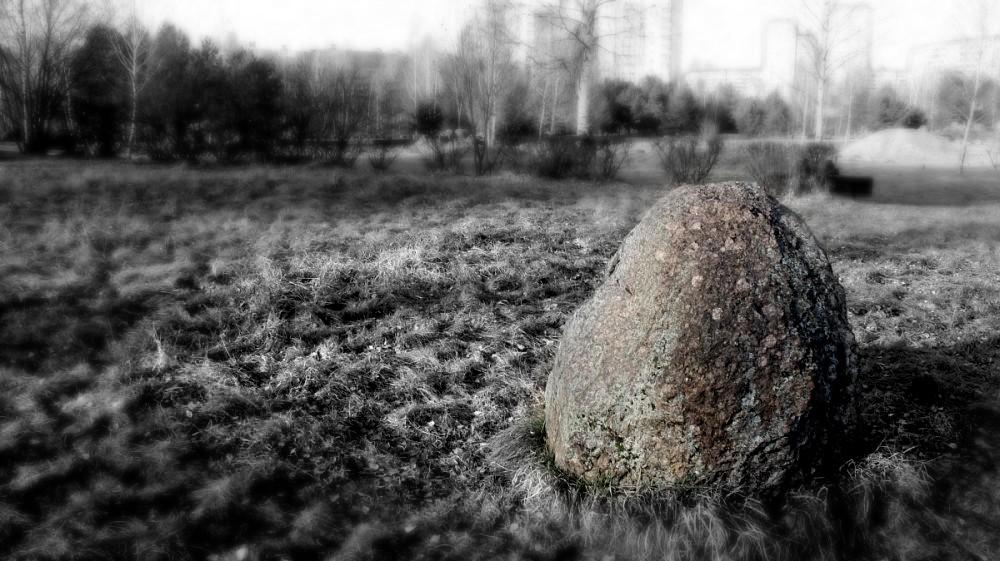 Дед камень, или «Стары»