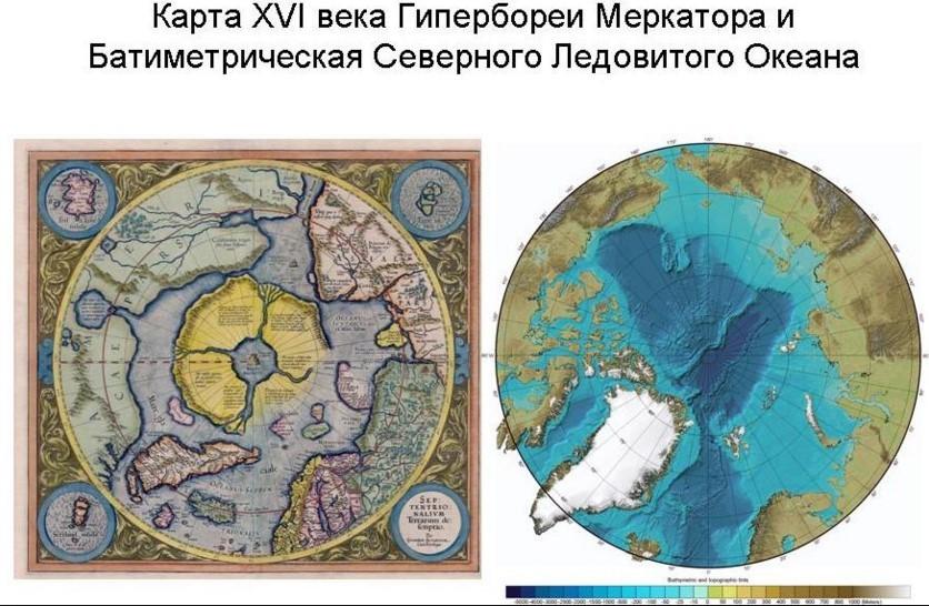 maps_giperboreya