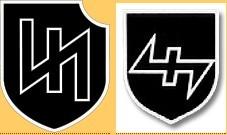 Символы дивизии СС «Дас Райх» — вариации Вольфсангеля