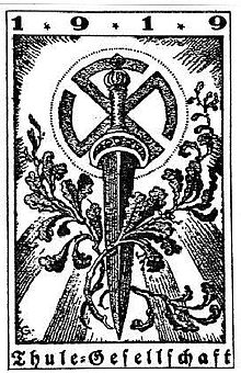 Герб общества Туле