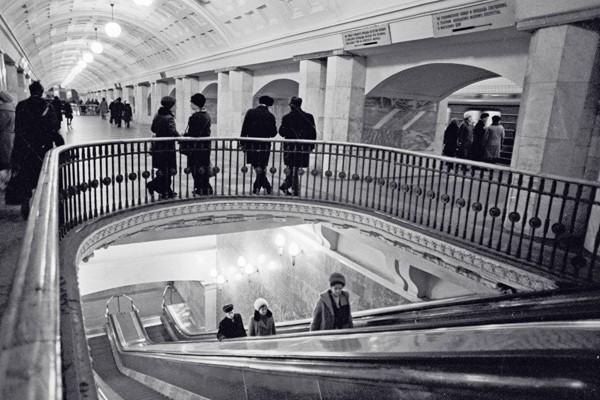 метро 2