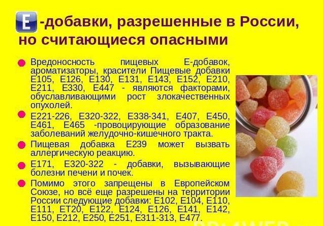 едят эзотерики