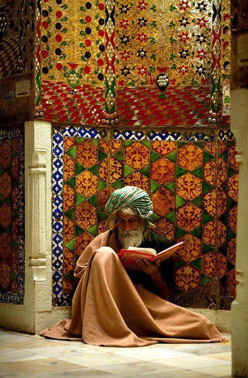 Суфизм мистическое направление в исламе? Обзор всех секретов